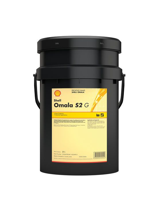 Omala-S2-G